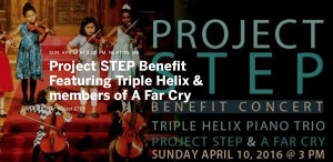 Project_Step_April2016